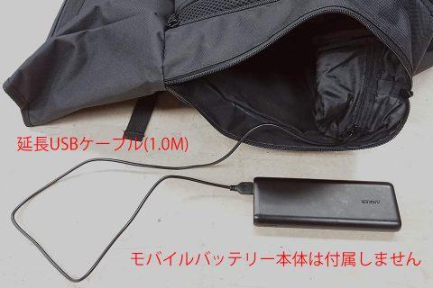 延長USBケーブル