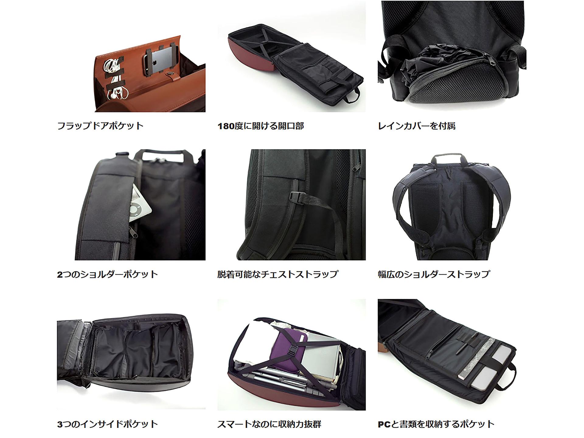 Backpack の多彩な機能