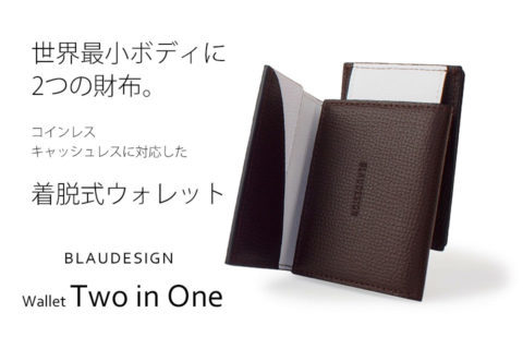 BLADESIGN Wallet Two in One
