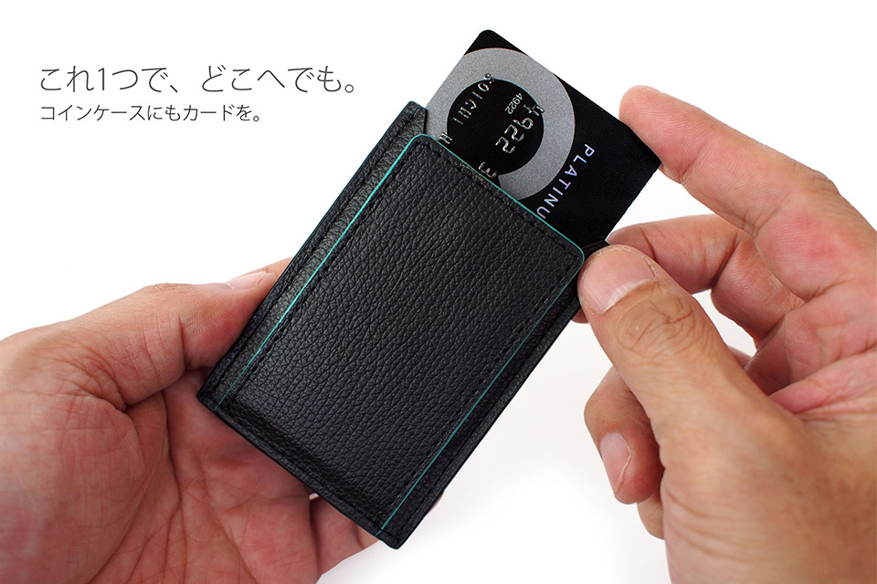 Wallet Two in One コインケース
