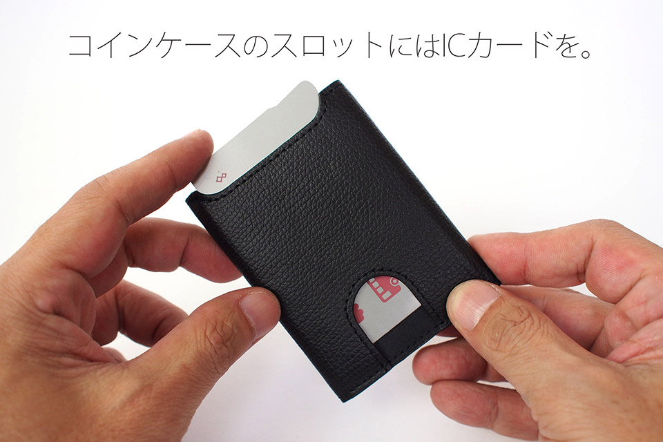 Wallet Two in One カードケース