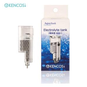 KENCOS4 専用電解槽