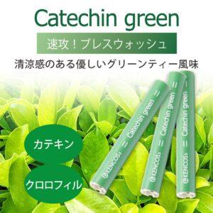 catechin green