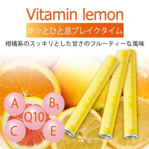 vitamin lemon
