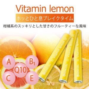 vitamin lemon
