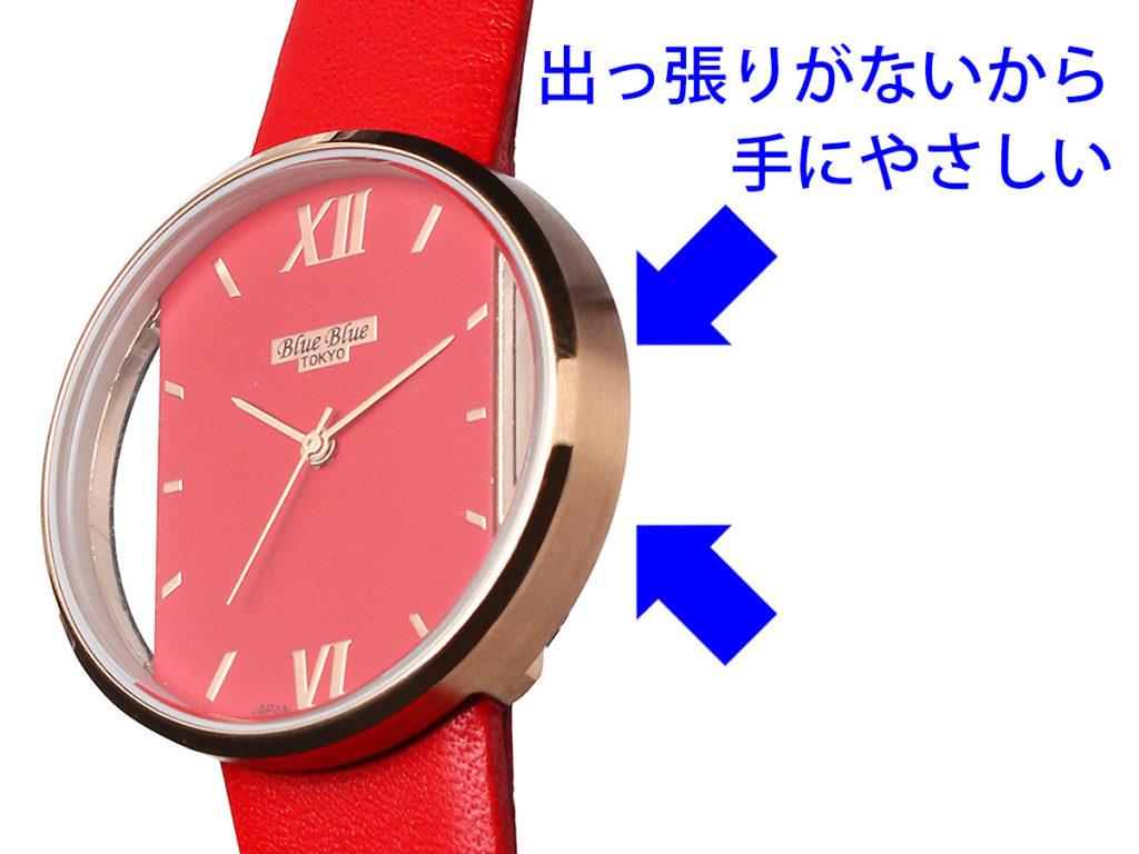 出っ張りがないから手にやさしい腕時計