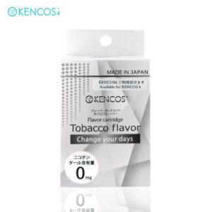 ケンコス タバコ風味フレーバー