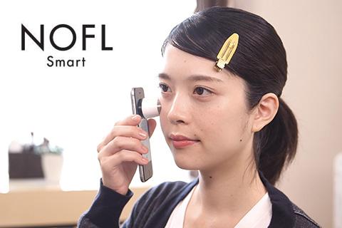 NOFL Smart