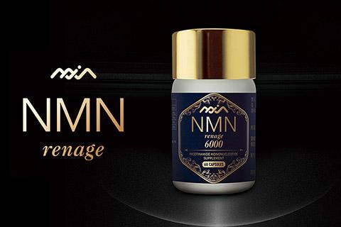 NMNレナージュ6000