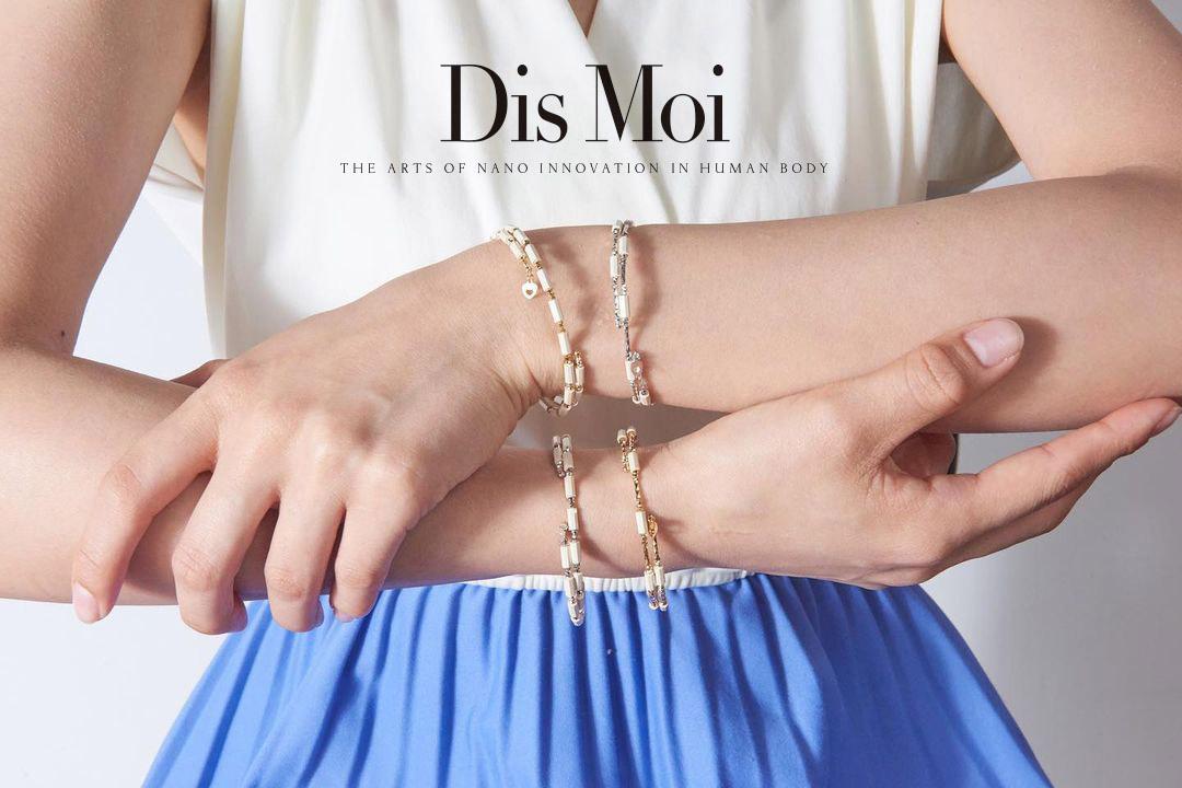 Dis Moi(ディモア)について