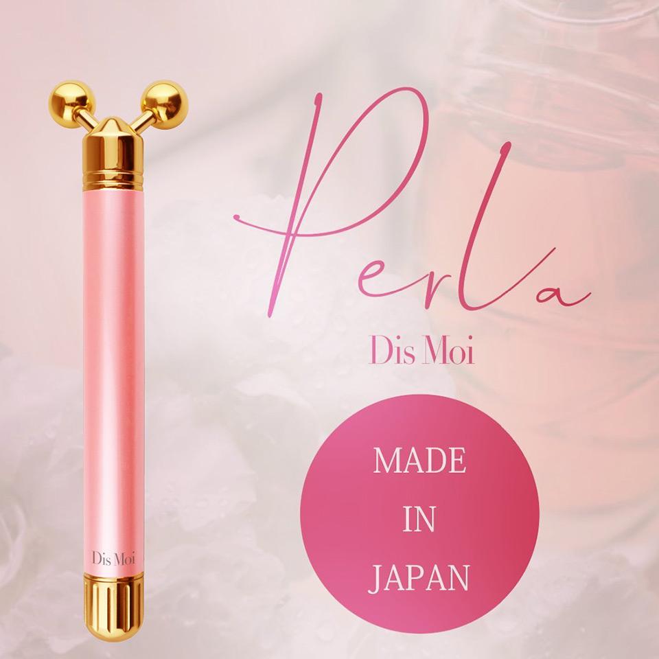 安心の日本製 EMS美顔器 ペルラ